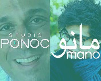 Usman Riaz & Jeff Wexler